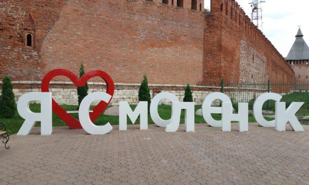 Schüleraustauschfahrt Smolensk 2017